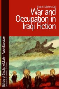 20150728_book-review-war-and-occupation-in-iraqi-fiction