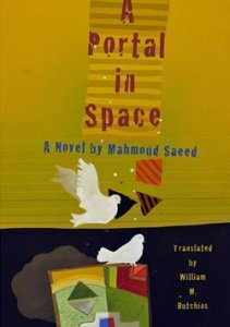 book-review-A-Portal-in-Space